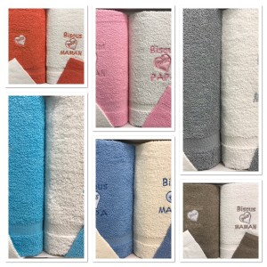 Coffret serviette